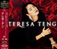 Stereo Sound ORIGINAL SELECTION Vol.1 「テレサ・テン」 (SACD/CD) SSMS-024