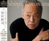 Stereo Sound ORIGINAL SELECTION Vol.4 「谷村新司」 (SACD/CD) SSMS-029