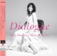 今井美樹 Dialogue -Miki Imai Sings Yuming Classics- (アナログレコード2枚組) SSAR-041〜042