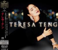 Stereo Sound ORIGINAL SELECTION Vol.5 「テレサ・テン」(Single Layer SACD+CD・2枚組)SSMS-037〜038