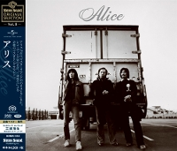 Stereo Sound ORIGINAL SELECTION Vol.8 「アリス」(SACD/CD)SSMS-045