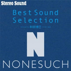 BEST SOUND SELECTION ノンサッチ編(CD)(SSRR2(WQCP745))