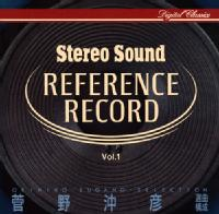 REFERENCE RECORD 第1集:フィリップス・サウンドVol.1(CD)