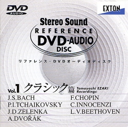 REFERENCE DVD-AUDIO Vol.1 クラシック篇